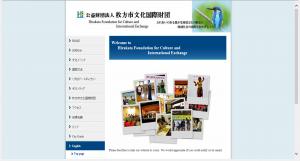 HCI's website